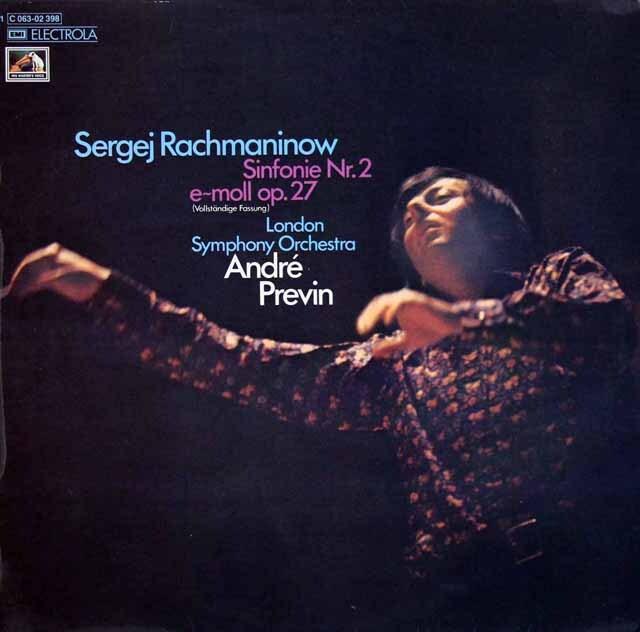 プレヴィンのラフマニノフ/交響曲第2番 独EMI 3303 LP レコード