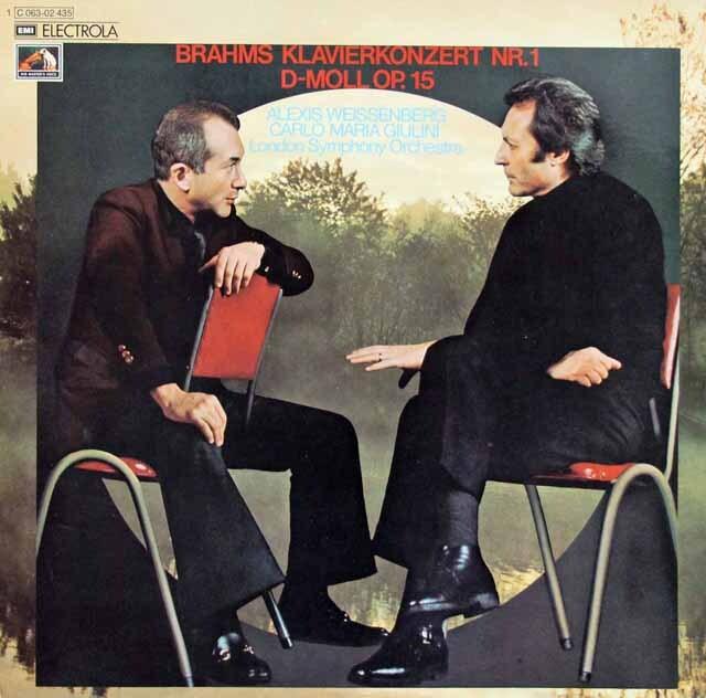 ワイセンベルク&ジュリーニのブラームス/ピアノ協奏曲第1番 独EMI 3303 LP レコード