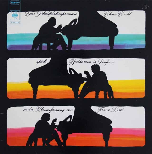 グールドのベートーヴェン/交響曲第5番 独CBS 3303 LP レコード