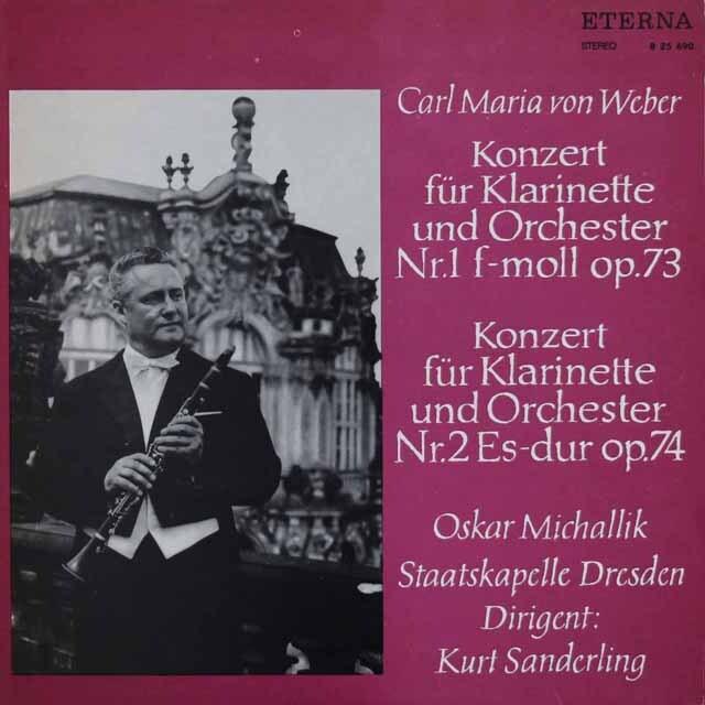 ミヒャリク&ザンデルリンクのウェーバー/クラリネット協奏曲集  独ETERNA 3303 LP レコード