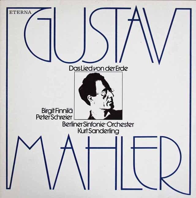 ザンデルリンク & シュライアーのマーラー/大地の歌 独ETERNA 3303 LP レコード