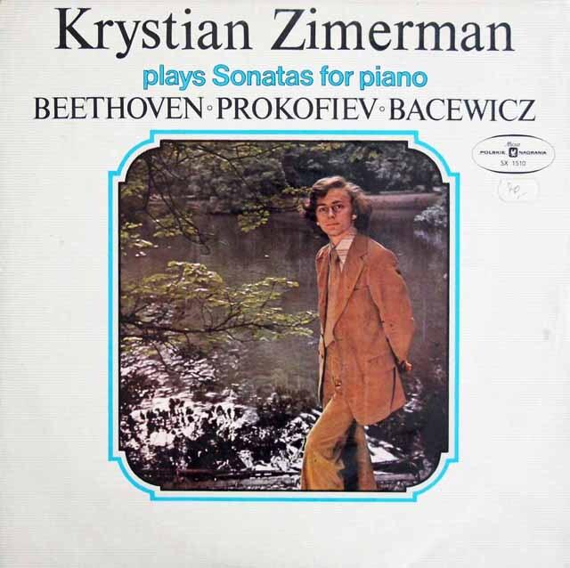 【未開封】 ツィンマーマンのベートーヴェン/ピアノソナタ第8番「悲愴」ほか ポーランドMuza 3303 LP レコード