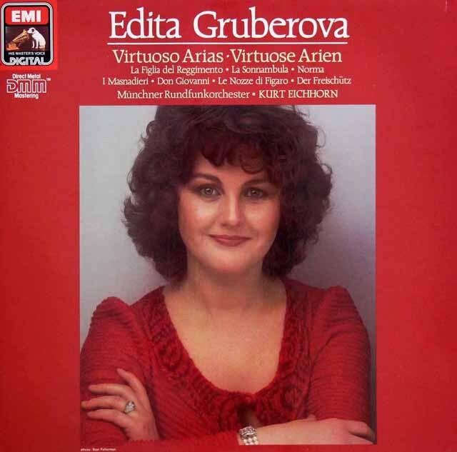 グルベローヴァ/ヴィルトゥオーゾ・アリア集 独EMI 3304 LP レコード