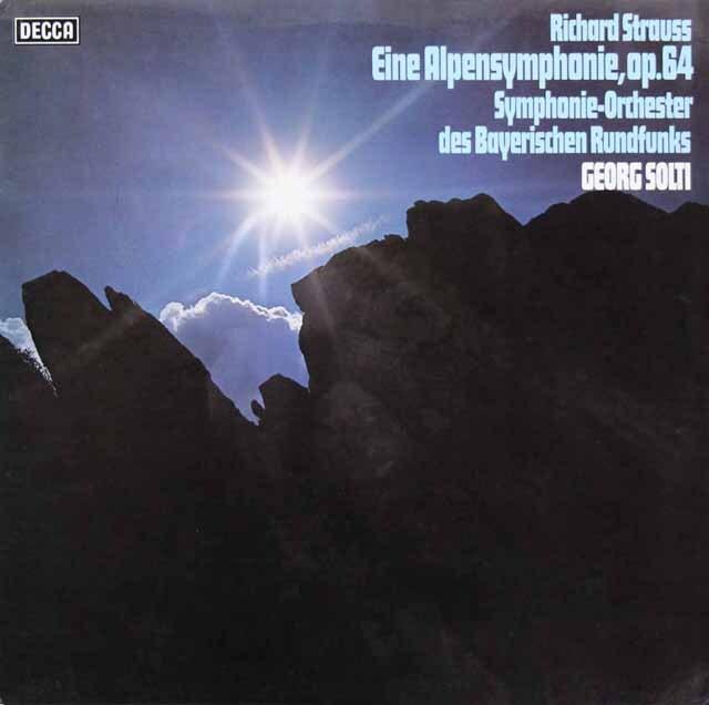 ショルティのR.シュトラウス/アルプス交響曲 独DECCA 3304 LP レコード