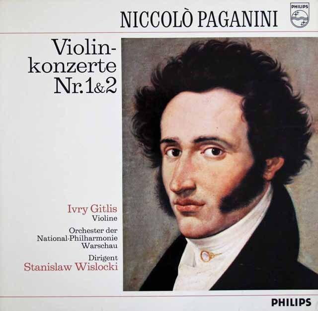 ギトリス&ヴィスロツキのパガニーニ/ヴァイオリン協奏曲第1&2番 独PHILIPS 3304 LP レコード