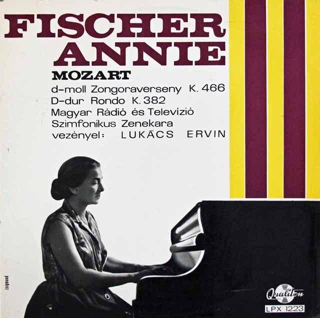 フィッシャーのモーツァルト/ピアノ協奏曲第20番ぼか ハンガリーQualiton 3304 LP レコード