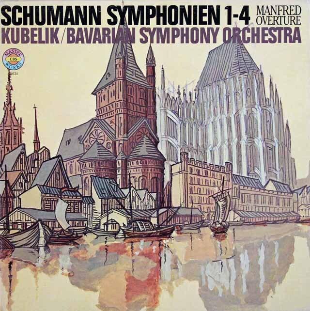 クーベリックのシューマン/交響曲全集 独CBS 3304 LP レコード
