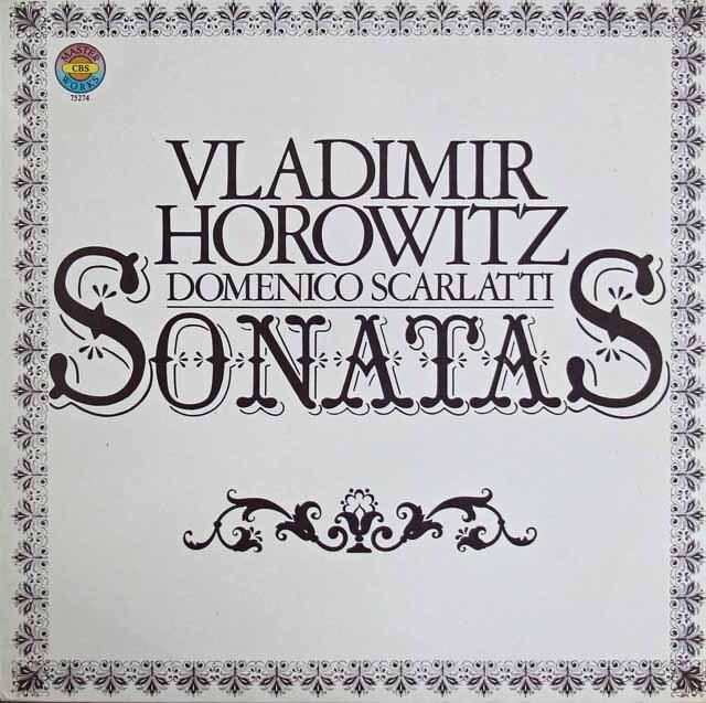 ホロヴィッツのスカルラッティ/ピアノソナタ集 独CBS 3305 LP レコード
