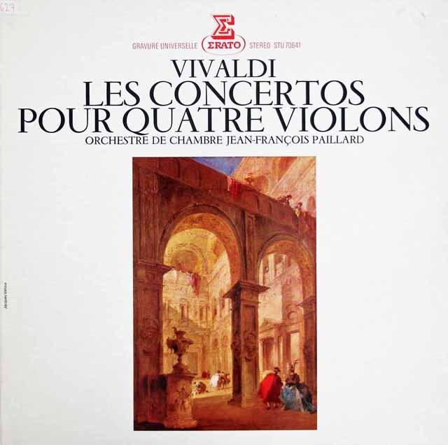 パイヤールのヴィヴァルディ/4つのヴァイオリンのための協奏曲集 仏ERATO 3305 LP レコード
