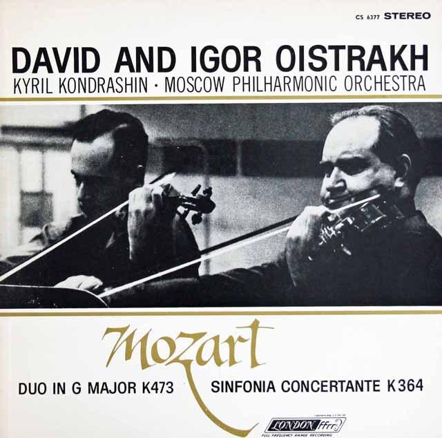 オイストラフ親子のモーツァルト/ヴァイオリンとヴィオラのための協奏交響曲ほか 英LONDON 3305 LP レコード