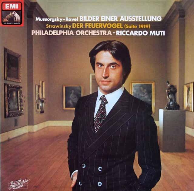 ムーティのムソルグスキー/組曲「展覧会の絵」&ストラヴィンスキー/「火の鳥」(1919) 独EMI 3305 LP レコード