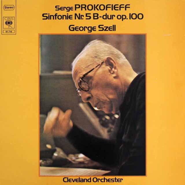 セルのプロコフィエフ/交響曲第5番 独CBS 3305 LP レコード