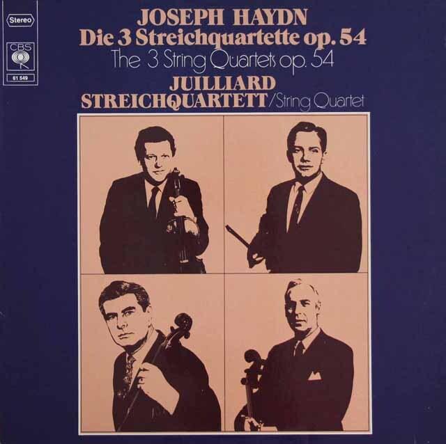 ジュリアード四重奏団のハイドン/弦楽四重奏曲第57~59番 独CBS 3305 LP レコード