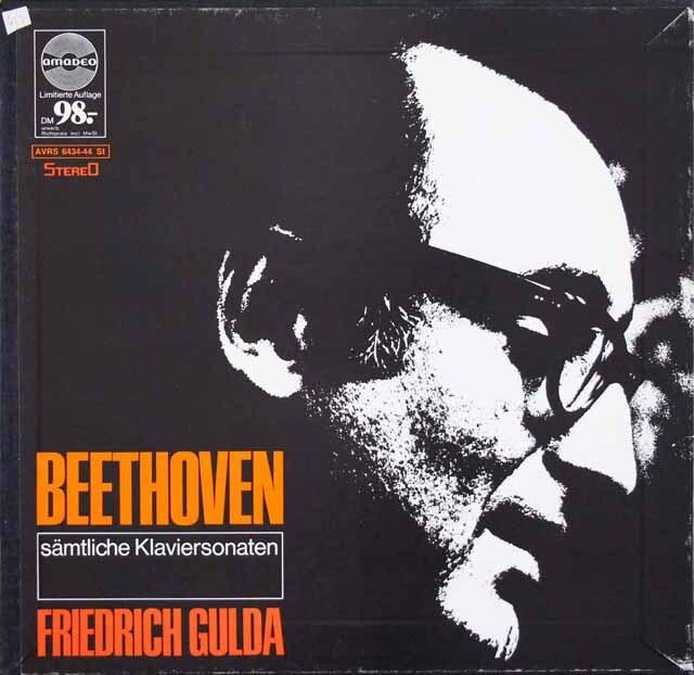 グルダのベートーヴェン/ピアノソナタ全集 オーストリアamadeo 3305 LP レコード