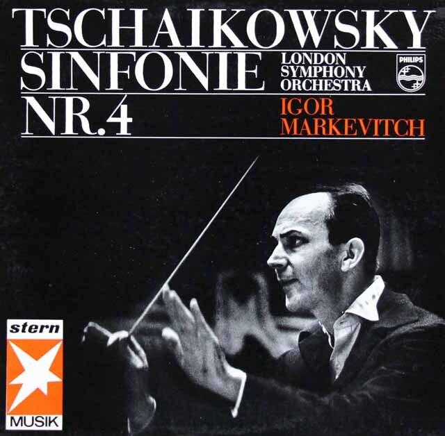 マルケヴィチのチャイコフスキー/交響曲第4番 独PHILIPS 3306 LP レコード