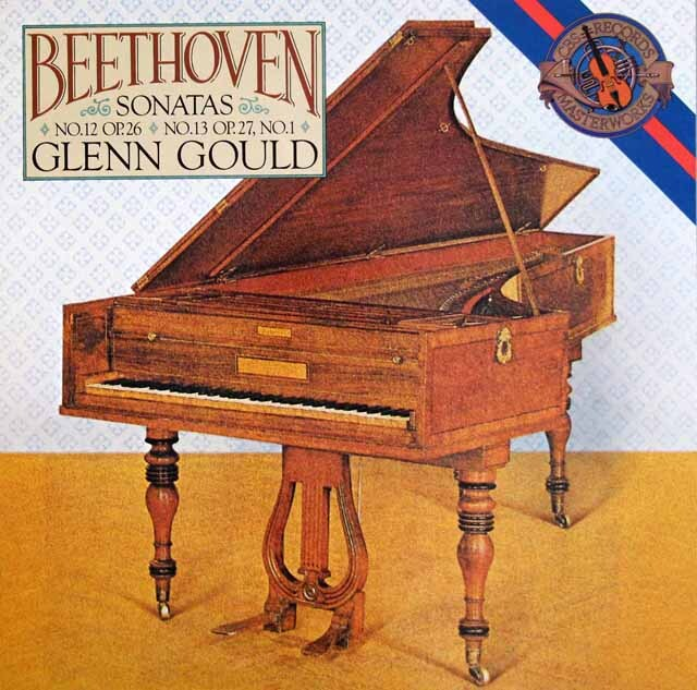 グールドのベートーヴェン/ピアノソナタ第12&13番 蘭CBS 3306 LP レコード