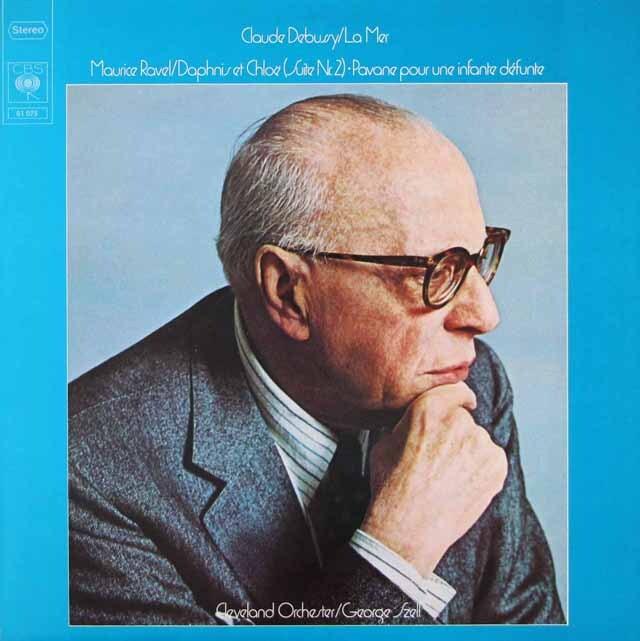 セルのドビュッシー/「海」ほか 独CBS 3306 LP レコード