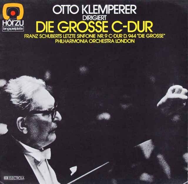 クレンペラーのシューベルト/交響曲第9番「グレイト」 独HOERZU(EMI) 3306 LP レコード