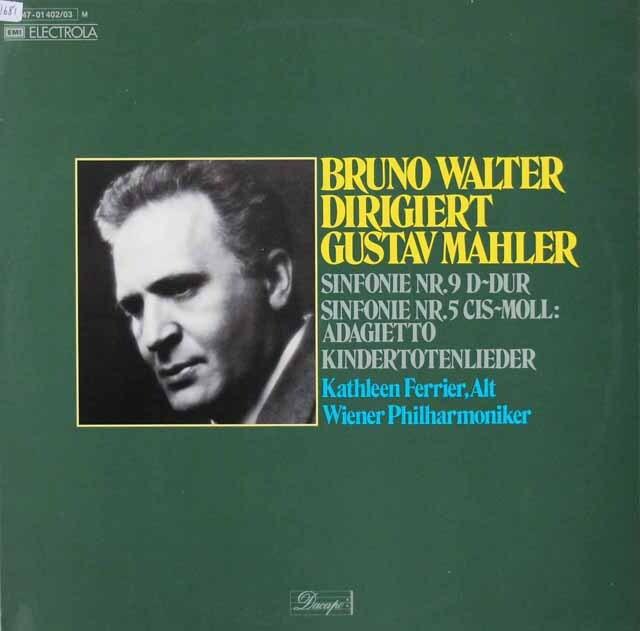 ワルターのマーラー/交響曲第9番ほか 独EMI 3306 LP レコード