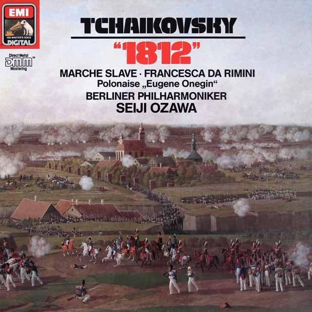 小澤のチャイコフスキー/序曲「1812年」ほか管弦楽曲集 独EMI 3306 LP レコード