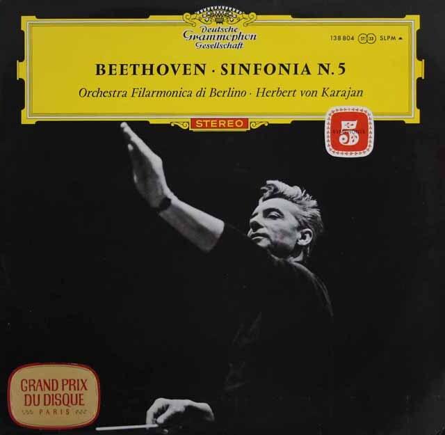 【赤ステレオ/独最初期盤】 カラヤンのベートーヴェン/交響曲第5番「運命」 独DGG 3306 LP レコード