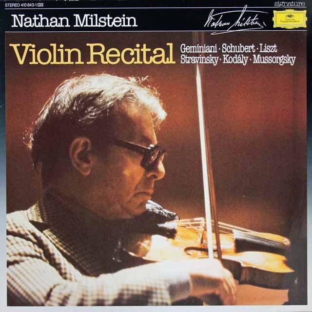 ミルシュタインのヴァイオリン・リサイタル 独DGG 3306 LP レコード