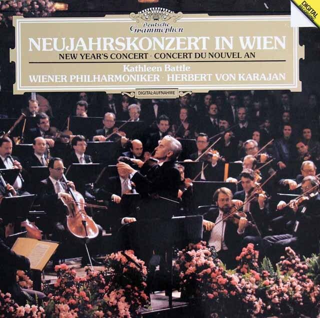カラヤンのニューイヤーコンサート1987 独DGG 3306 LP レコード