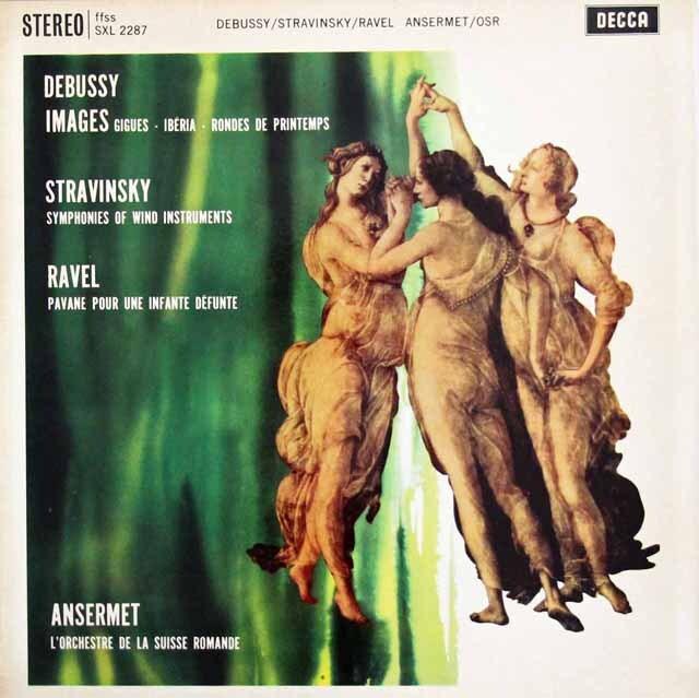 【オリジナル盤】アンセルメのドビュッシー/「映像」ほか 英DECCA 3307 LP レコード