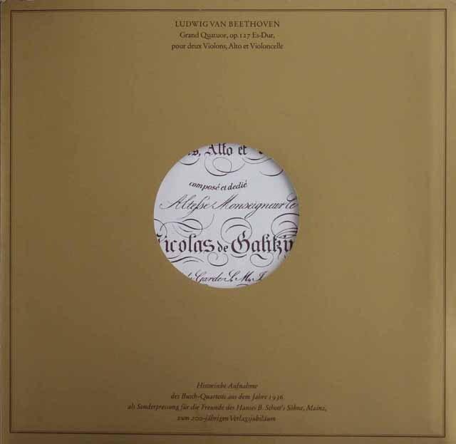 ブッシュ四重奏団のベートーヴェン/弦楽四重奏曲第12番 独Schott 3307 LP レコード