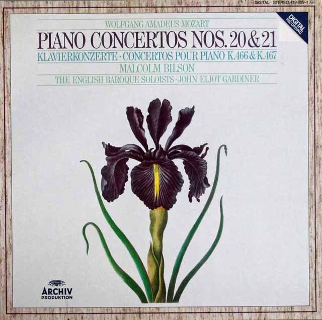 ビルソン&ガーディナーのモーツァルト/ピアノ協奏曲 第20&21番 独ARCHIV 3307 LP レコード