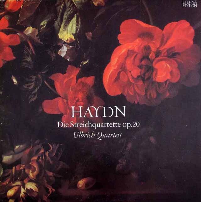 ウルブリヒ四重奏団のハイドン/「太陽四重奏曲」 独ETERNA 3307 LP レコード