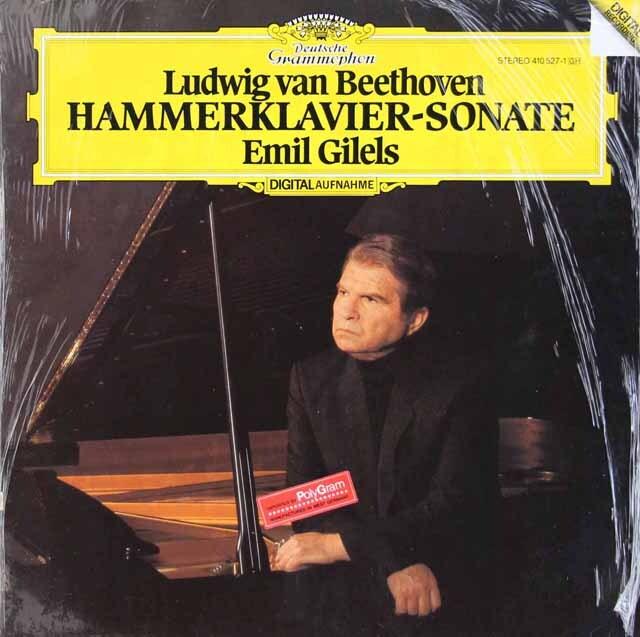 ギレリスのベートーヴェン/ピアノソナタ「ハンマークラヴィーア」 独DGG 3308 LP レコード