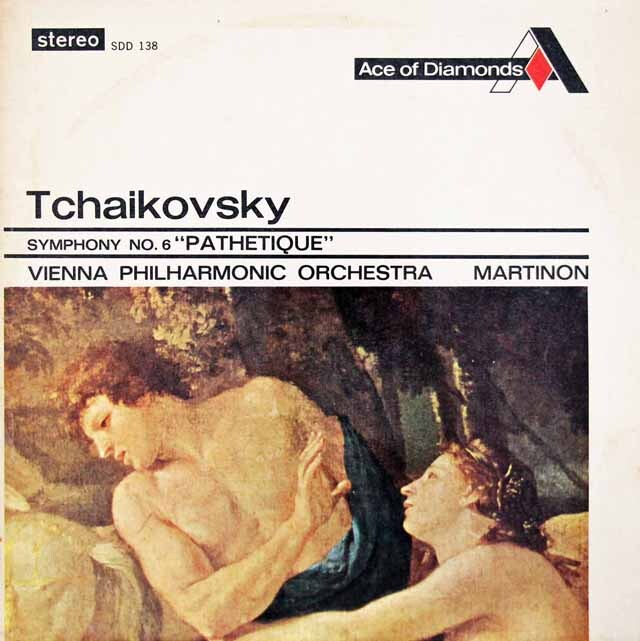 マルティノンのチャイコフスキー/交響曲第6番「悲愴」 英Ace of Diamonds(DECCA) 3308 LP レコード