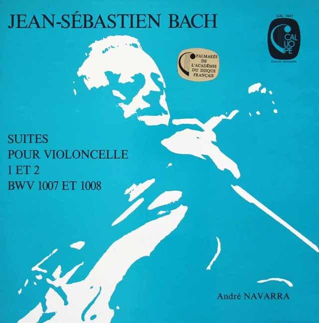 ナヴァラのバッハ/無伴奏チェロ組曲(全6曲) 仏CALLIOPE 3308 LP レコード