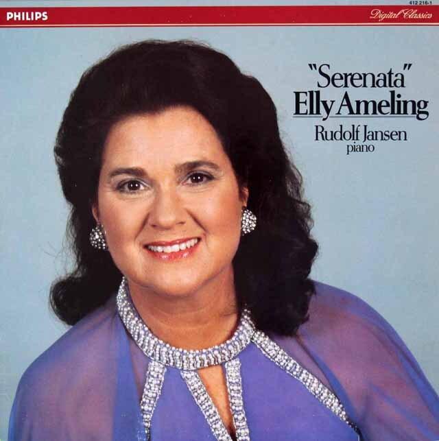 アメリングの「セレナータ」 蘭PHILIPS 3308 LP レコード