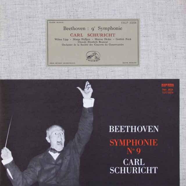シューリヒトのベートーヴェン/交響曲第9番 仏EMI(VSM) 3308 LP レコード