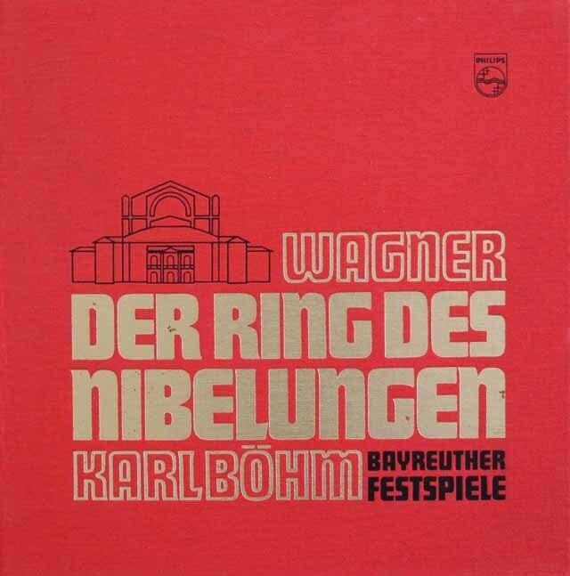 ベームのワーグナー/「ニーベルングの指環」(全曲) 蘭PHILIPS 3308 LP レコード