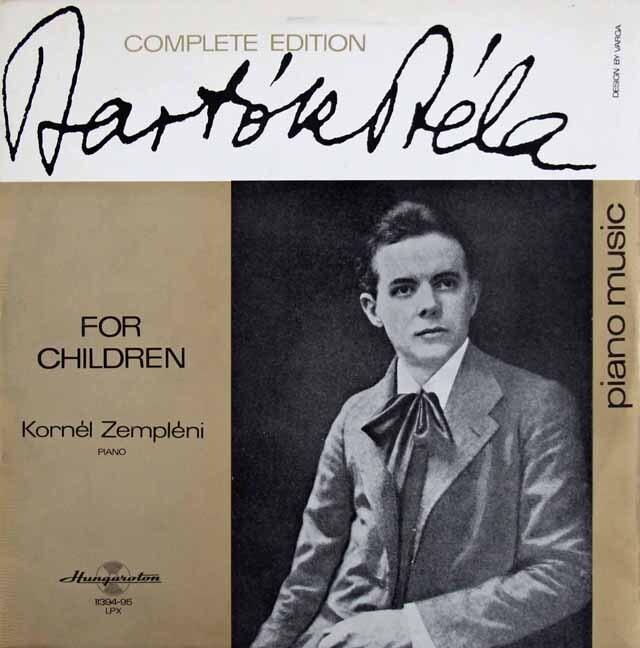 ゼンプレーニのバルトーク/「子供のために」 ハンガリーHungaroton 3309 LP レコード