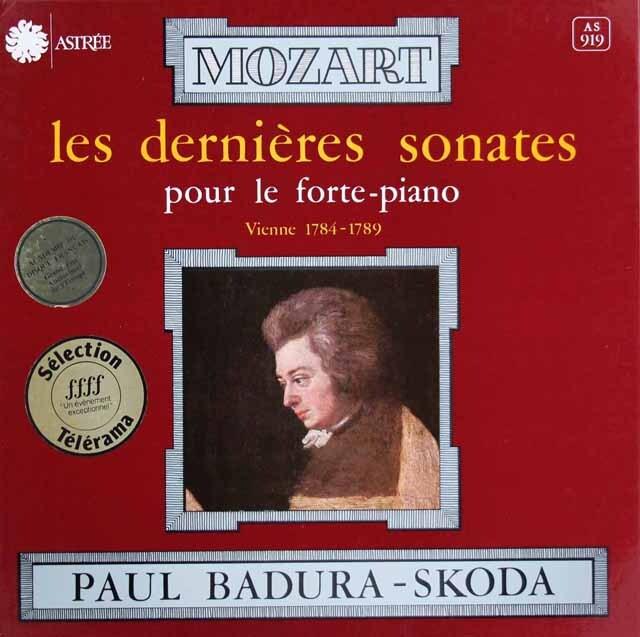 バドゥラ=スコダのモーツァルト/後期ピアノソナタ集 仏ASTREE 3309 LP レコード