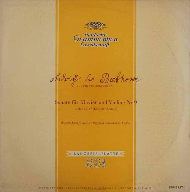 【独最初期盤】ケンプ & シュナイダーハンのベートーヴェン/ヴァイオリン・ソナタ第9番「クロイツェル」 独DGG 3309 LP レコード