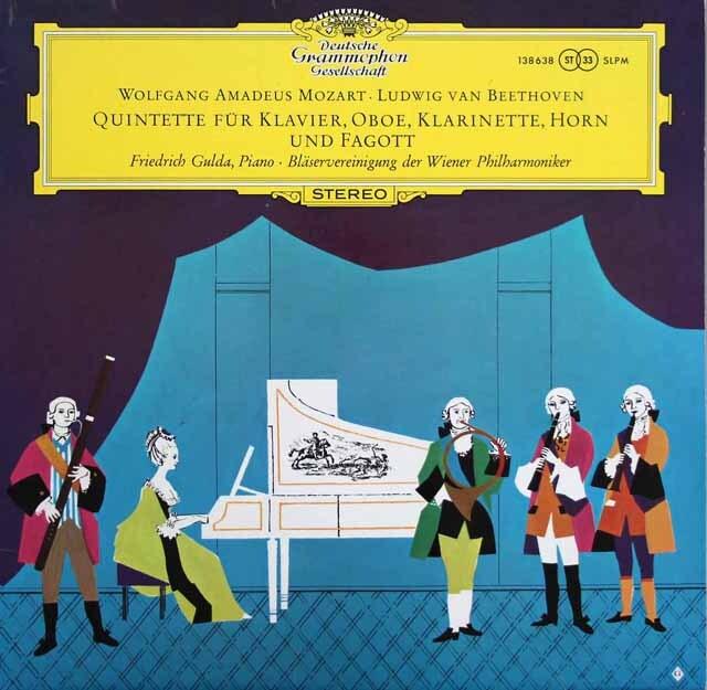 グルダ&ウィーンフィル管楽アンサンブルのモーツァルト&ベートーヴェン/ピアノと管楽のための五重奏曲 独DGG 3309 LP レコード