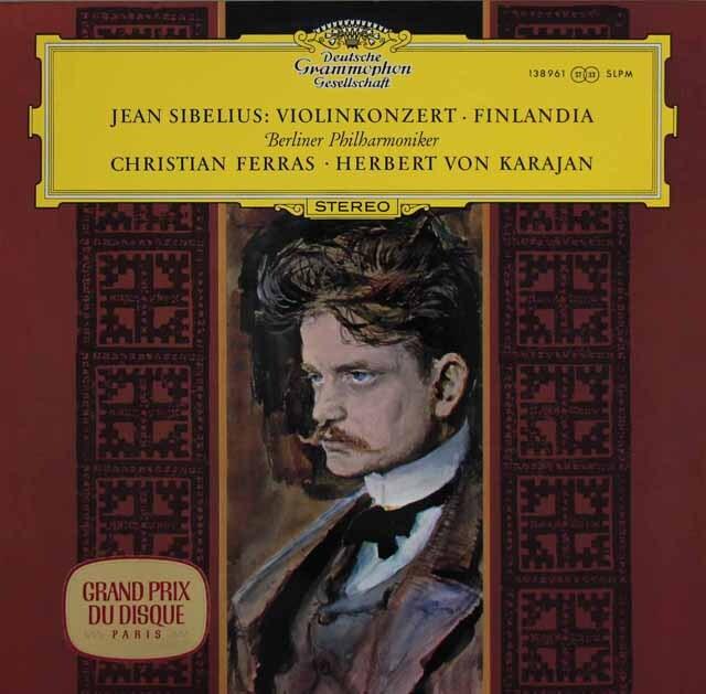 フェラス&カラヤンのシベリウス/ヴァイオリン協奏曲ほか 独DGG 3309 LP レコード