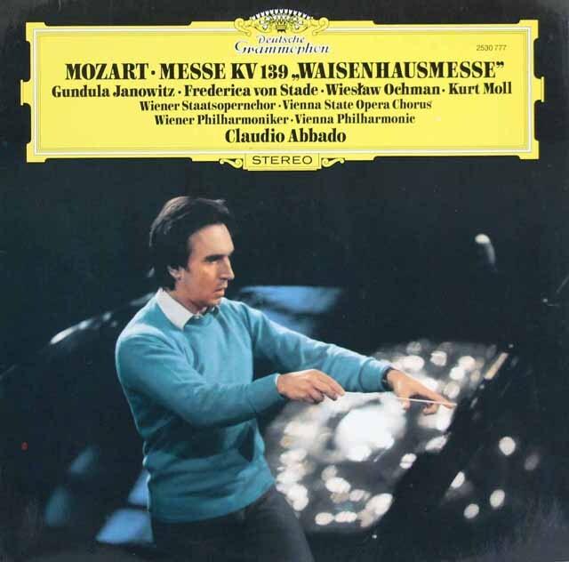アバドのモーツァルト/「孤児院ミサ」  独DGG 3309 LP レコード