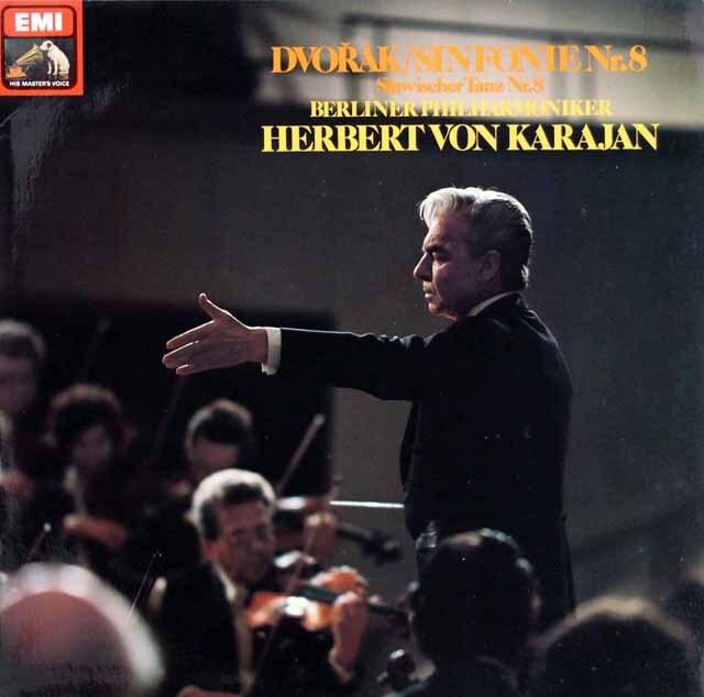 カラヤンのドヴォルザーク/交響曲第8番ほか 独EMI 3309 LP レコード