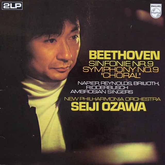 小澤のベートーヴェン/交響曲第9番「合唱付き」 蘭PHILIPS 3309 LP レコード