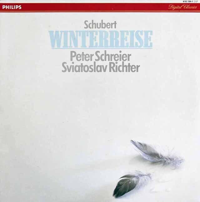 シュライアー&リヒテルのシューベルト/歌曲集「冬の旅」 蘭PHILIPS 3309 LP レコード