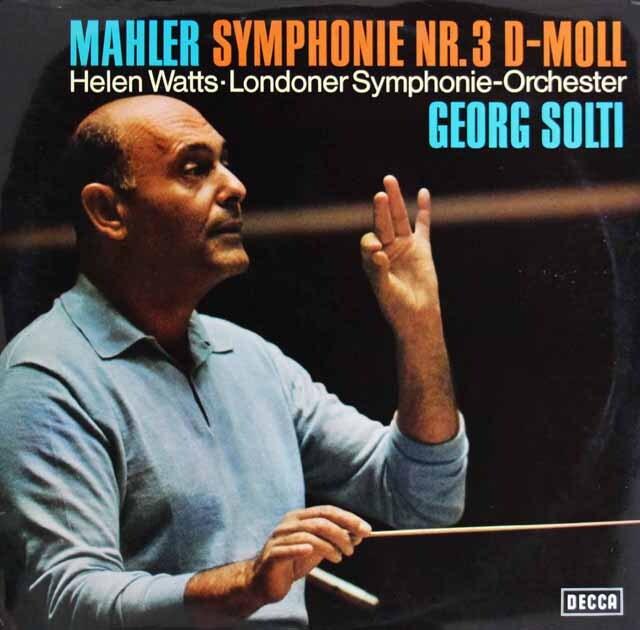 ショルティのマーラー/交響曲第3番 独DECCA 3309 LP レコード