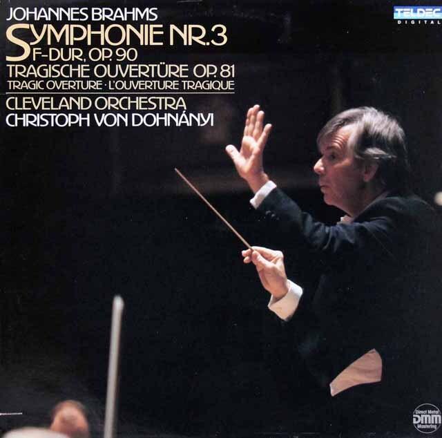 ドホナーニのブラームス/交響曲第3番&悲劇的序曲 独TELDEC 3309 LP レコード