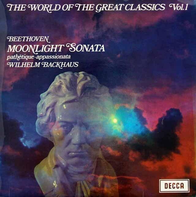 バックハウスのベートーヴェン/ソナタ「月光」「悲愴」「熱情」 英DECCA 3309 LP レコード