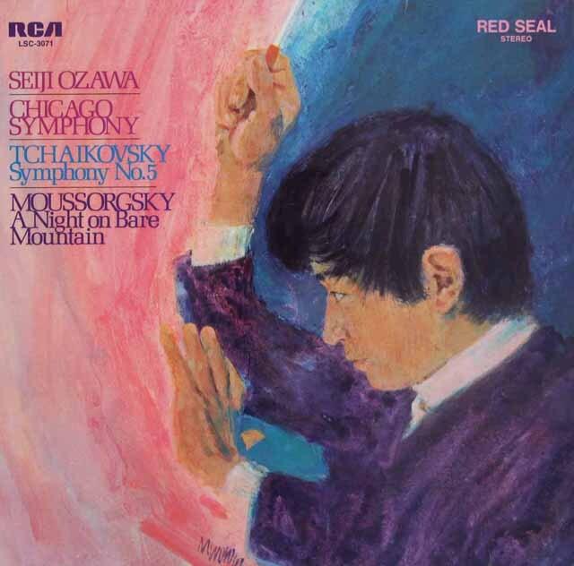 小澤のチャイコフスキー/交響曲第5番ほか 英RCA 3309 LP レコード
